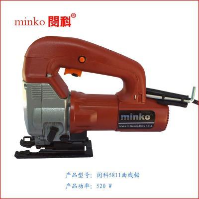 闵科5811曲线锯 木工电锯锯金属锯木板锯石膏板材