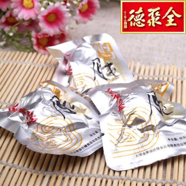 正品120g北京美食手机特产社区小吃中华百官方鸭肫app下载安装到零食图片