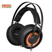 SteelSeries赛睿 Siberia Elite Prism 精英棱镜版游戏耳机 黑色