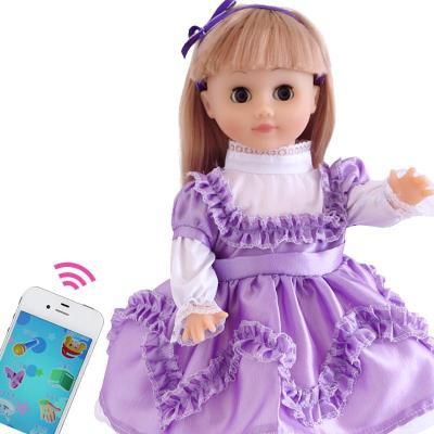 超级逗逗说话的智娃娃儿童玩具儿童洋娃娃跳舞走路24049-3品牌积木十大女孩图片