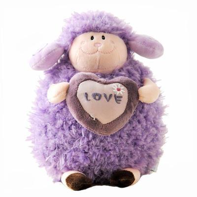 可爱萌宠羊 羊公仔创意球羊love抱心羊