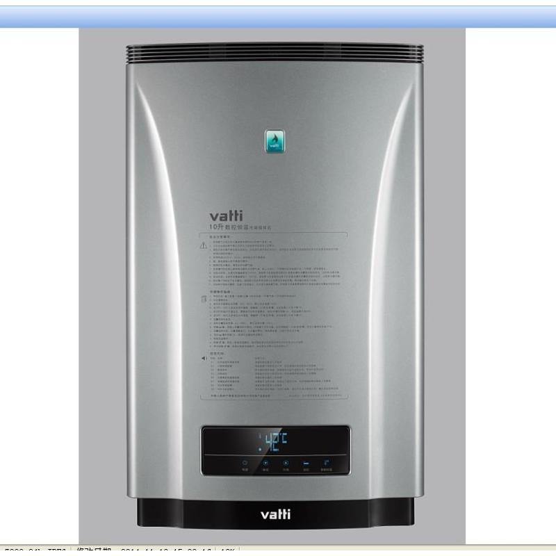 华帝热水器排污口图解所有产品图片图片