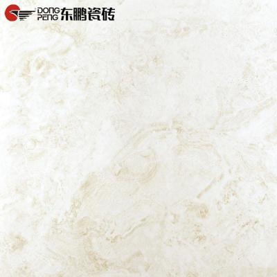 东鹏瓷砖 全抛釉 卡布奇诺 客厅卧室 地砖 fg805370,800x800,3片/箱