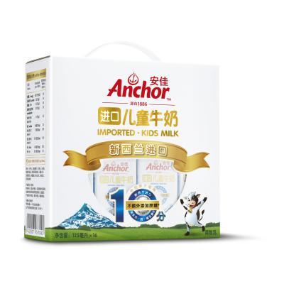 安佳 进口儿童牛奶 125ml礼盒装