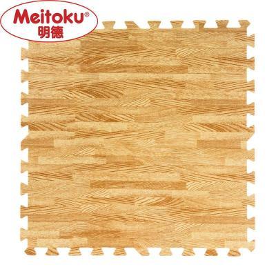 明德泡沫地垫 仿木纹拼接地板垫子 客厅厨房塑料地垫60*60*1.