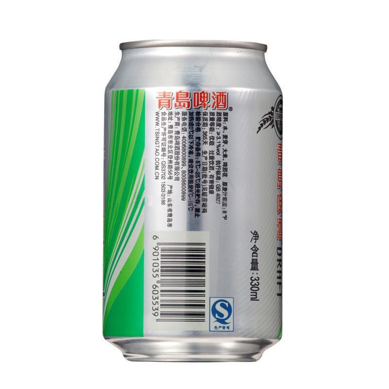 青岛啤酒 纯生8度330ml*6听简易小罐装 黄啤酒 纯正口味