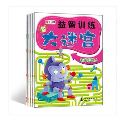 儿童智力水平的迷宫图,编辑成《超级神探》《恐龙世界》《动物乐园》