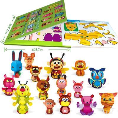 小企鹅母婴新款专业儿童益智早教玩具图书巧手宝宝纸工-动物玩偶
