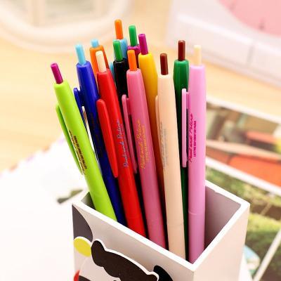 韩国创意文具 可爱水笔学生用品 儿童彩色中性笔 0.38