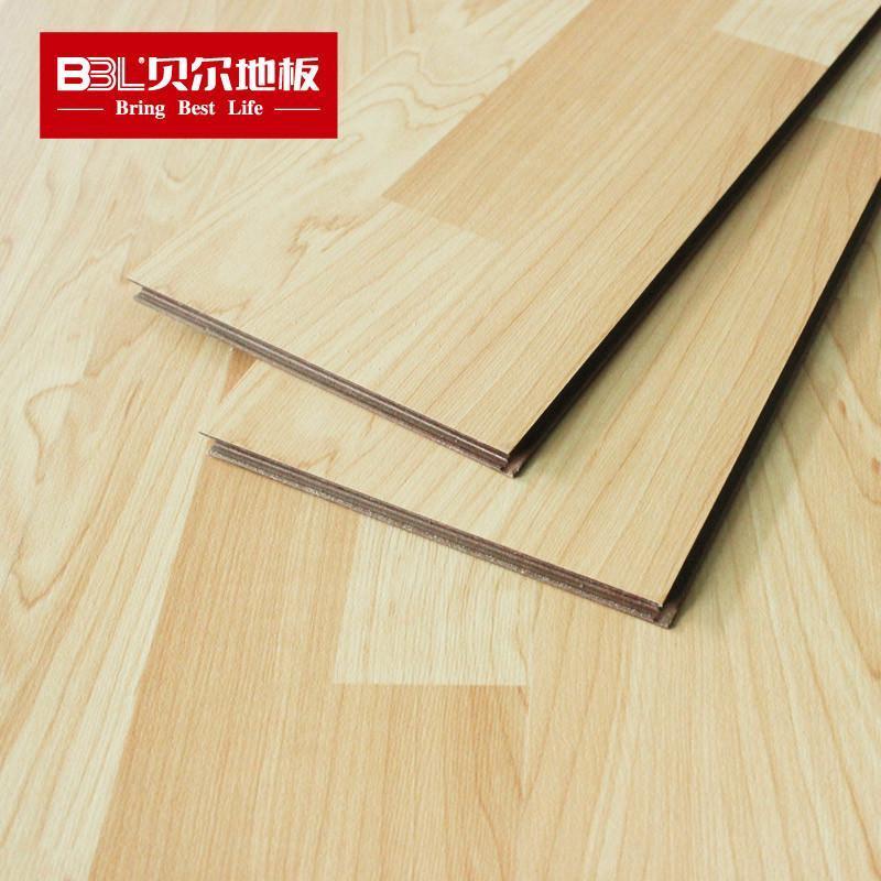 贝尔地板 强化复合木地板 8mm 小浮雕 防水封蜡 亚特兰蒂斯