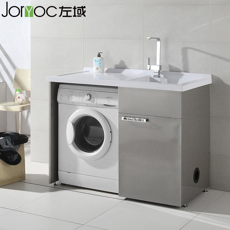 左域(joryoc)洗衣柜组合 阳台洗衣柜组合 卫浴柜浴室柜不锈钢组合jy