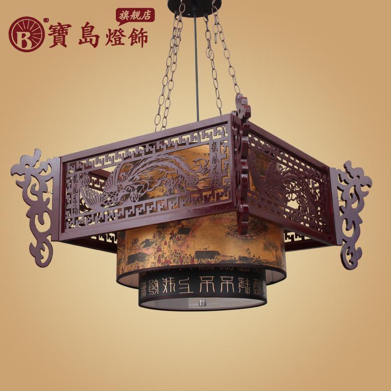 宝岛灯饰 现代中式灯吊灯客厅灯餐厅灯茶楼灯古典羊皮灯具 bd-091 65*图片