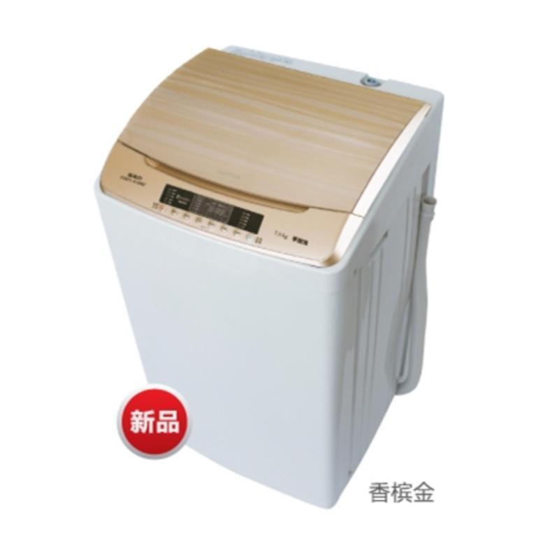 澳柯玛洗衣机XQB65-S1688ZJ