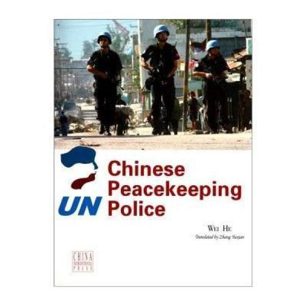 《中国维和警察(英文)》维和; 张玉贤