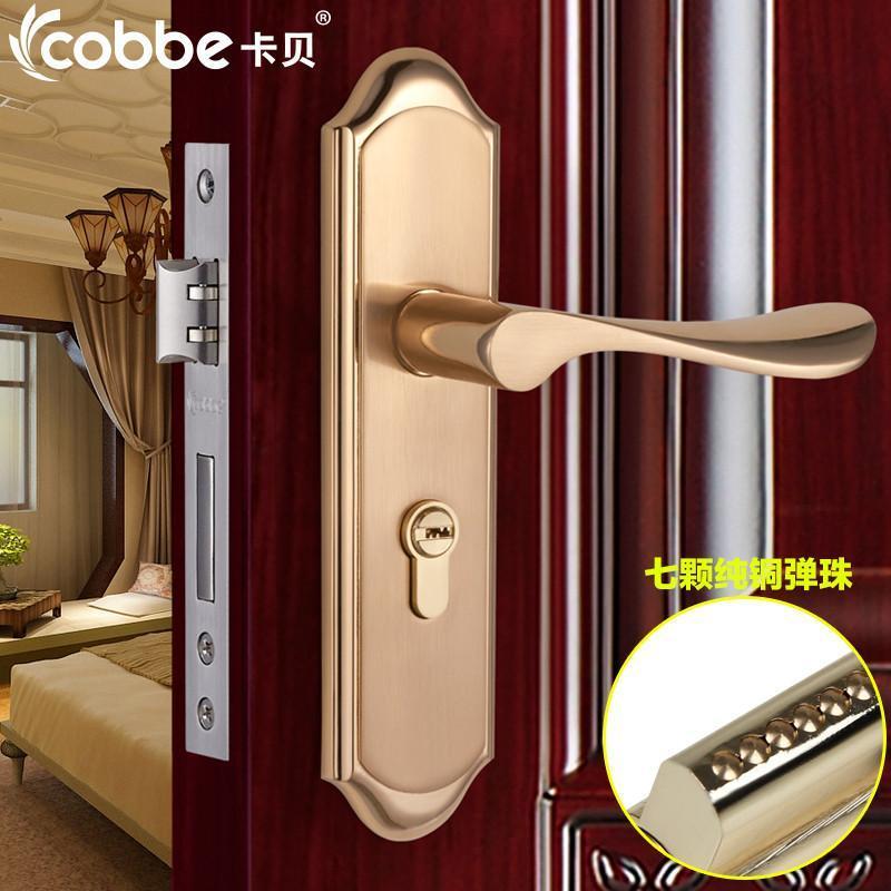 卡贝cobbe门锁现代简约欧式室内木门锁卧室卫生间套装锁具执手锁 k金