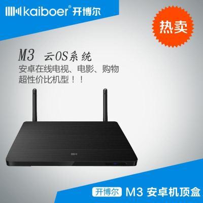 开博尔 m3价格/报价_开博尔高清播放器正品比价