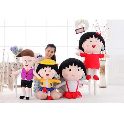 正版儿童毛绒玩具超萌可爱樱桃小丸子公仔玩偶抱枕毛