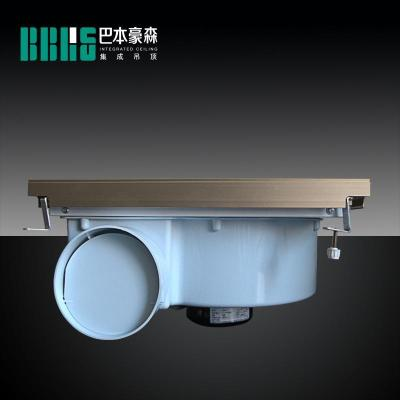 巴本豪森 集成吊顶换气扇 排气扇厨房风扇 卫生间换气模块 300*300