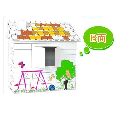 手绘游戏屋--欢乐小庭院