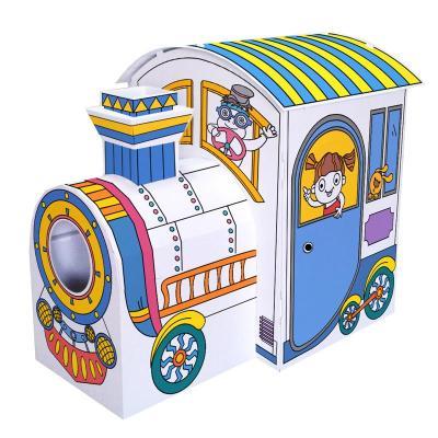 手绘游戏屋---火车头