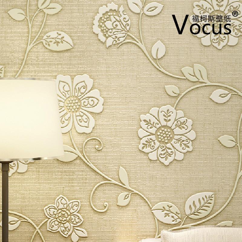 vocus/福柯斯壁纸韩式田园温馨碎花壁纸卧室满铺3d立体加厚无纺布电视图片