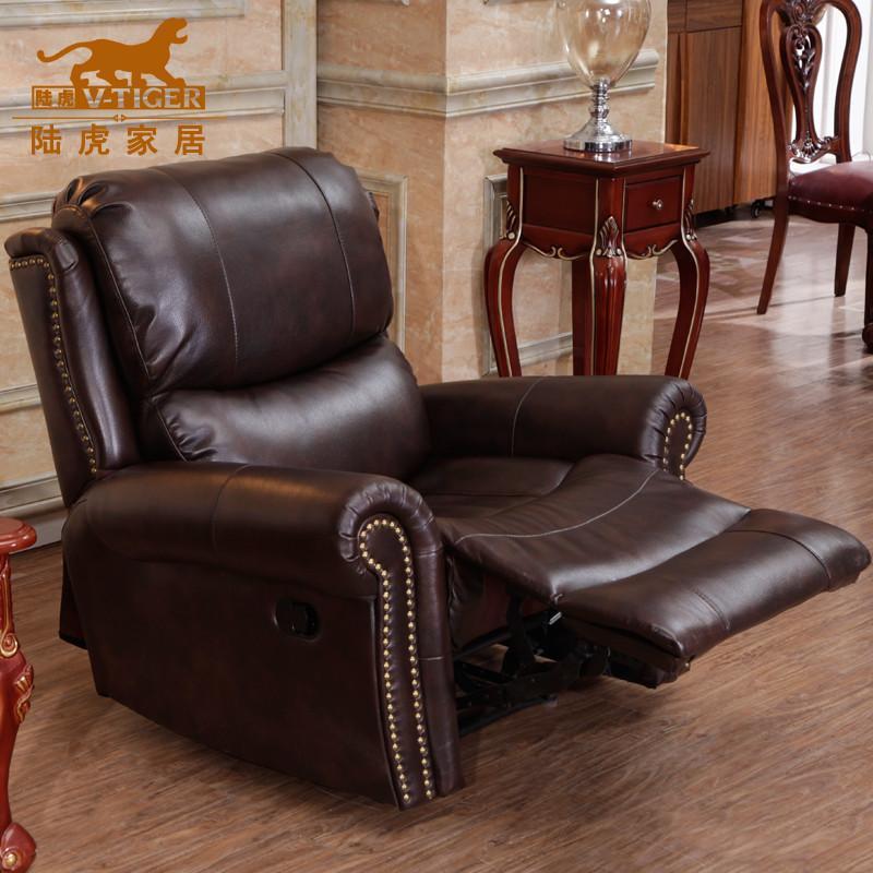 客厅欧式单人沙发