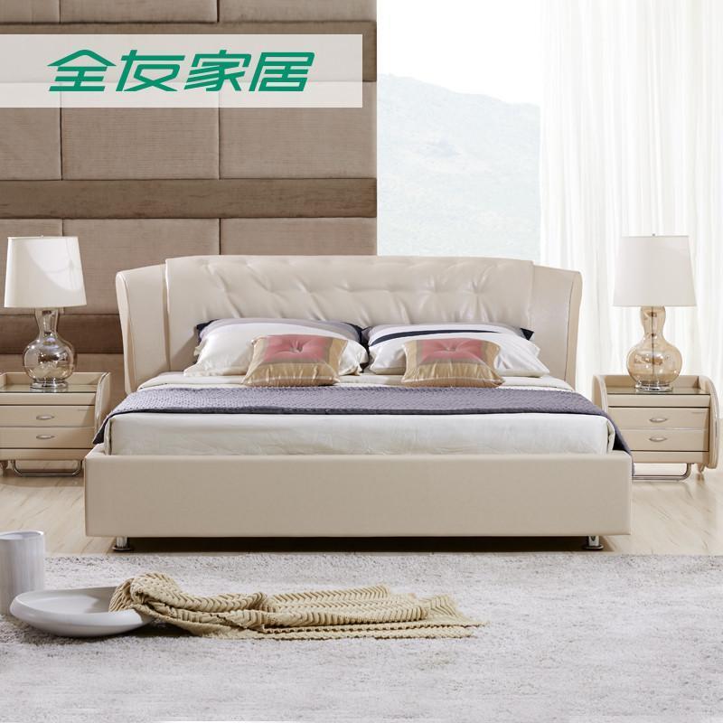 【全友家居旗舰店卧室家具套装】全友家居家私软床