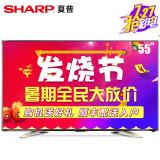 夏普(SHARP) LCD-55S3A 55英寸 4K超高清 智能網絡 液晶電視