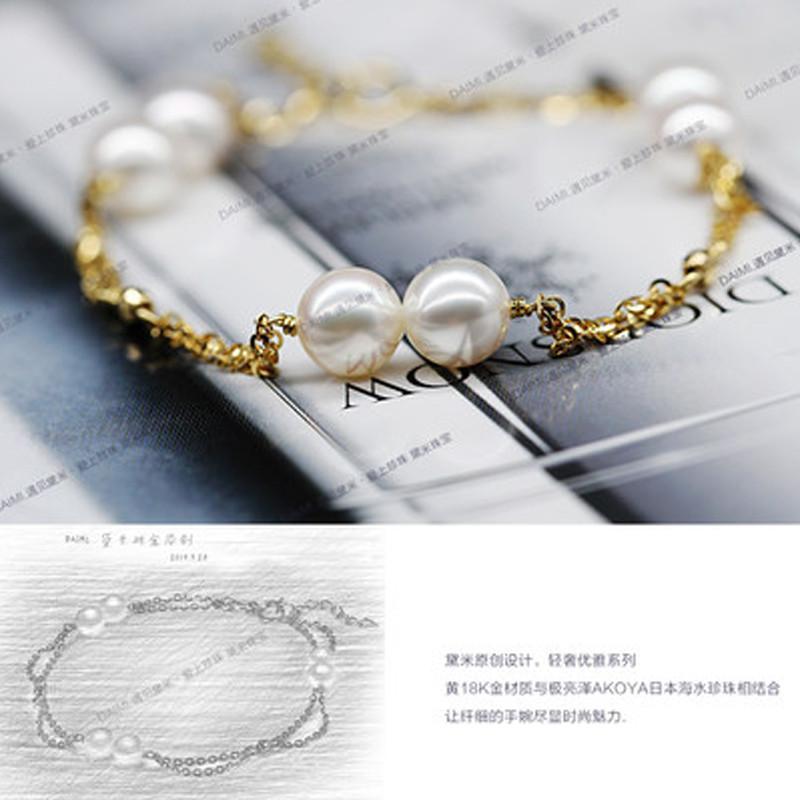 黛米原创设计手链 素雅 亮泽精选akoya海水珍珠手链正品 18k金链