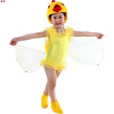 易彦儿童小鸡动物舞蹈服母鸡演出服舞台表演小黄鸡