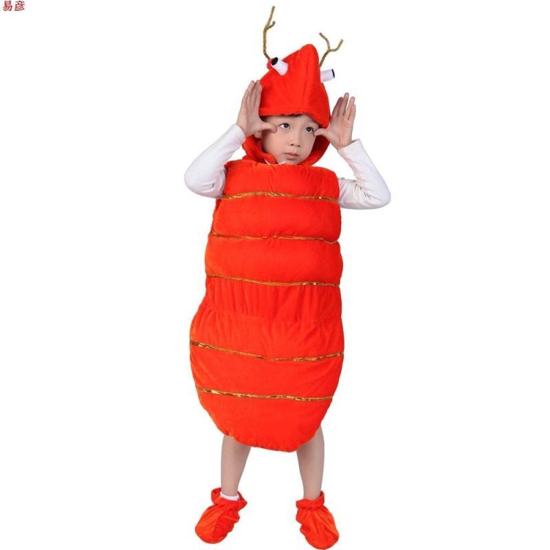 【皇冠猴仿真模型】易彦红虾演动物出服装舞台剧服