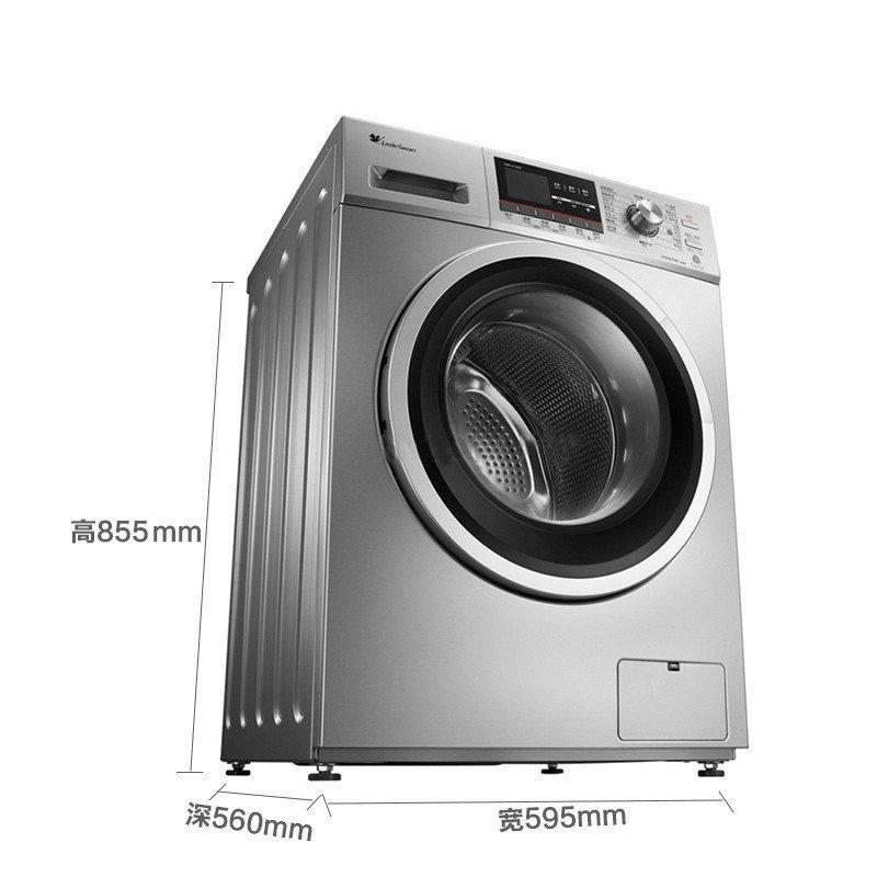 0】小天鹅洗衣机td80-1411dxs