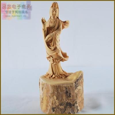 【皇冠猴仿真模型】易彦红木净瓶洒水观音像黄杨木雕.