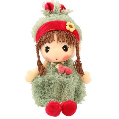 可爱菲儿布娃娃毛绒玩具公仔 绿兔菲儿 45cm