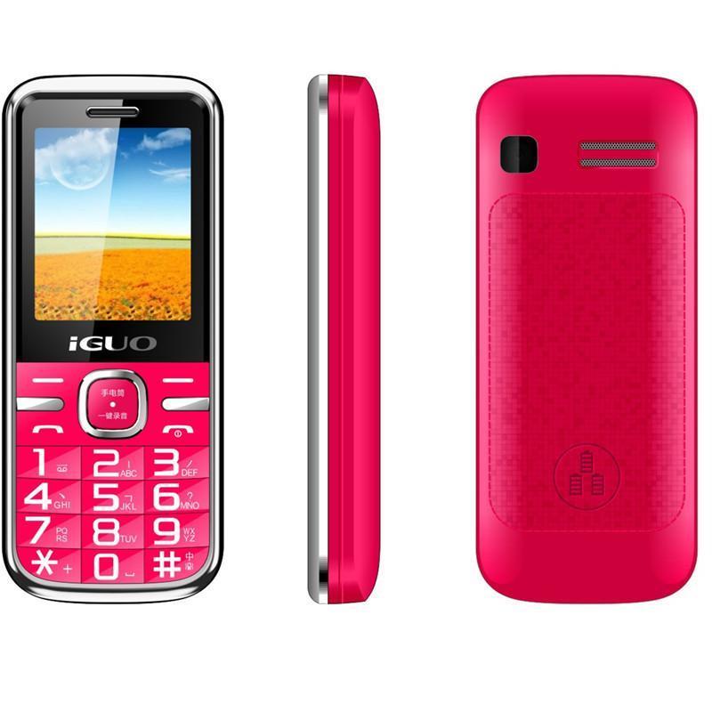 手机背景素材 玫红色