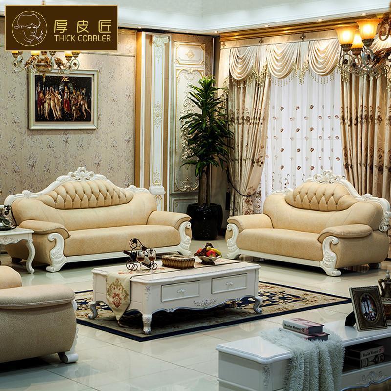 欧式雕花沙发图片