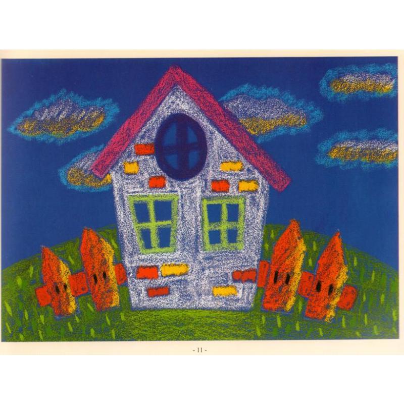 小小美术创意家 儿童美术培训教材 幼儿园艺术 创意砂纸画 美术培养