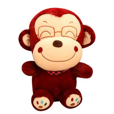 可爱大嘴猴公仔毛绒玩具笑脸悠嘻猴玩偶抱枕 儿童节生日礼物女生 酒