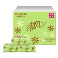 【苏宁自营】原生木浆 纸张舒适柔滑 整箱销售