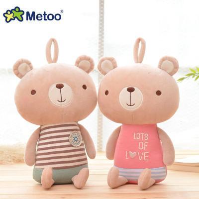 metoo 萌熊萌兔公仔 毛绒玩具 幼儿早教机 宝宝婴幼儿音乐玩具 小号