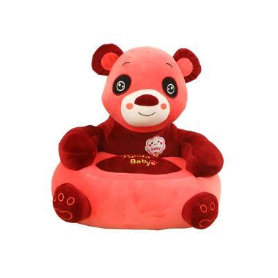 可爱卡通懒人沙发小狗猴子青蛙幼儿居家毛绒玩具创意儿童节礼物青蛙