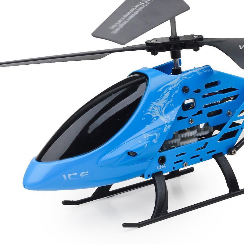 雅得 遥控飞机 儿童男孩玩具充电耐摔 直升机航模 118红色