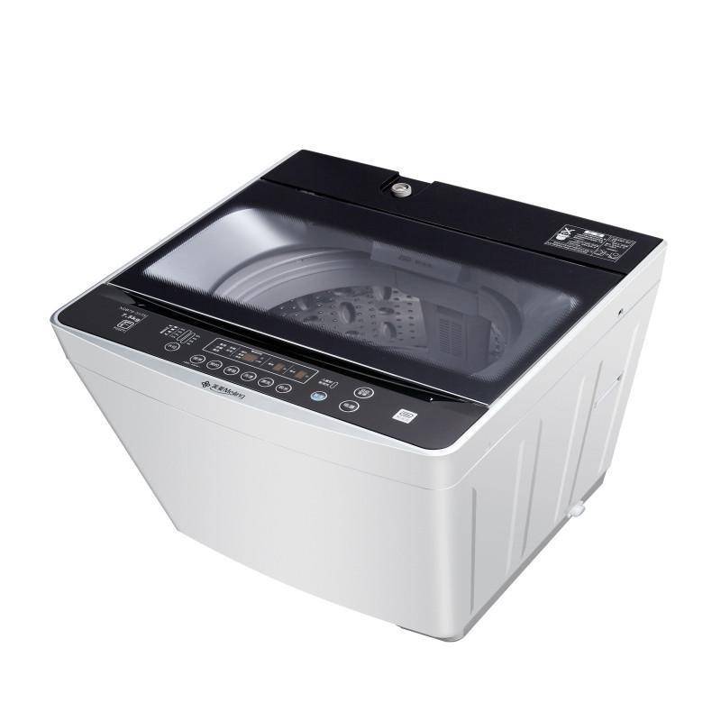 美菱洗衣机XQB75-3175