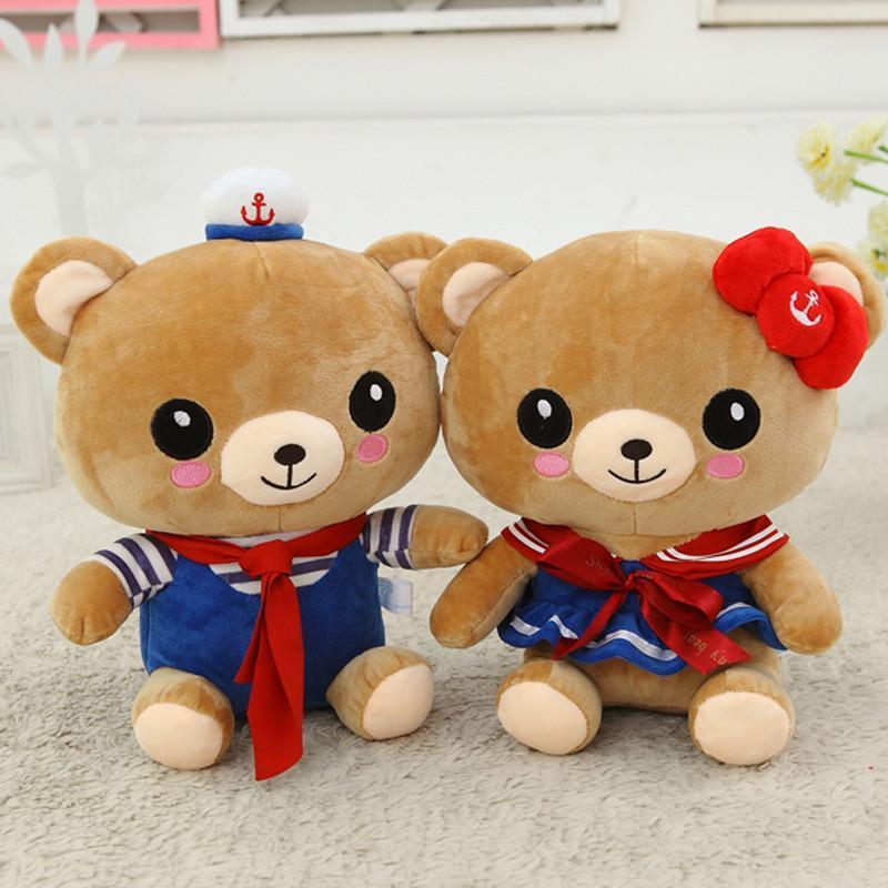 宝诚达 情侣轻松熊公仔可爱海军情侣款轻松小熊毛绒玩具玩偶大号布