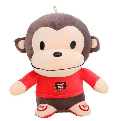 可爱猴子毛绒玩具公仔 大嘴猴悠嘻猴玩偶布娃娃儿童节生日礼物女 红色