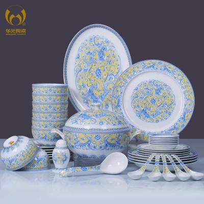 华光陶瓷 46头骨瓷餐具套装 凤舞和鸣味真餐具 釉中彩 高档礼盒图片