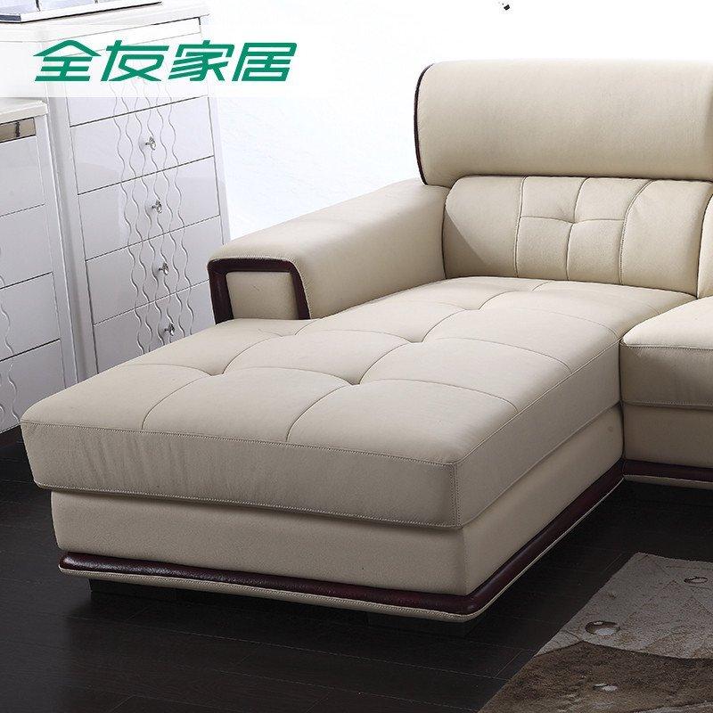 全友家私现代大小户型真皮艺沙发头层牛皮进口真皮83