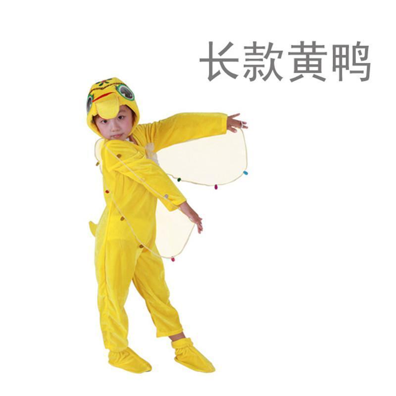 童成人动物表演服装