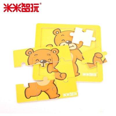 小熊水晶积木拼图步骤图解