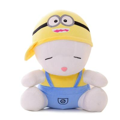 安吉宝贝可爱龙猫流氓兔变身公仔 小黄人毛绒玩具布娃娃 儿童节生日